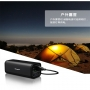 KINGMA portable mobile power supply
